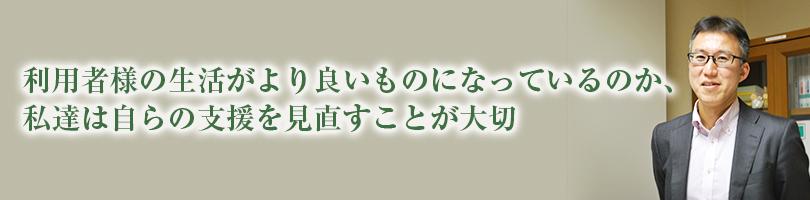 head_aisatu